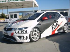 Honda Civic R&R